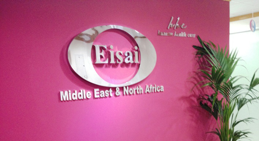 Eisai EMEA Dubai