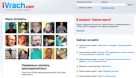 Russian doctors online community