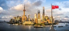 Merck KGaA launches €13m seed fund for Chinese startups