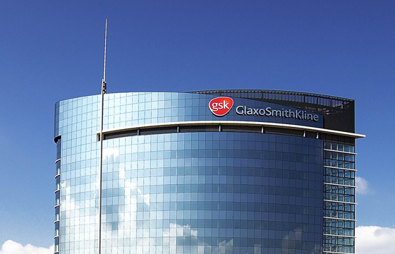 Human Genome Sciences rejects GSK's $2.59bn takeover bid