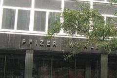 India denies patent on Pfizer's Xeljanz