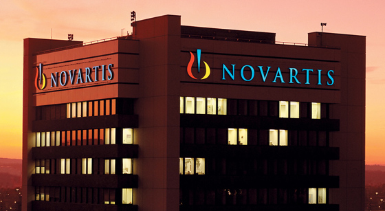 Novartis building