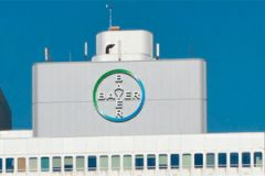 Bayer signs strategic CRO partnership with Covance