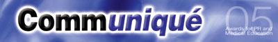 Communiqué Awards 2005 logo