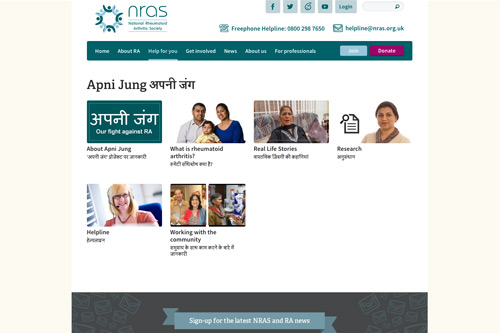 Rheumatoid Arthritis: Apni Jung website