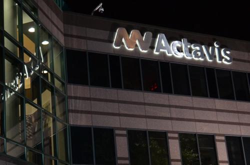 Actavis_administrative_headquarters_Parsippany